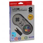Buffalo Classic USB Gamepad Retail Box